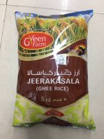 Used Green farm GHEE RICE - jeerakasala -5 kg in Dubai, UAE