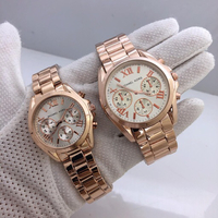 Used New mk couple watch 🤩 in Dubai, UAE