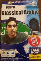 Used Learn Arabic Interactive CD in Dubai, UAE