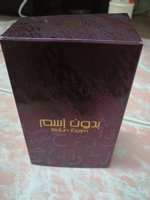 Used Perfume in Dubai, UAE