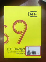 Used S9 LED bulb for Car brand name (IRF)  in Dubai, UAE