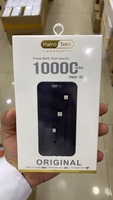 Used Heavy duty power bank 10000 mah with cab in Dubai, UAE