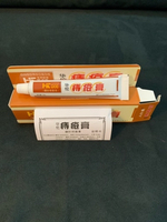 Used Chinese Herbal Cream buy 1 get 1 free in Dubai, UAE