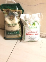 Used Basmati rice 🍚 5kg + 2kg  in Dubai, UAE