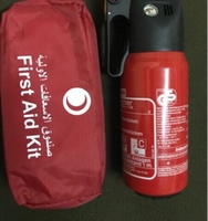 Used Emergency kit in Dubai, UAE