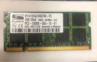 Used Ram 1GB in Dubai, UAE