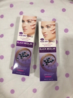 Used Buy 1 Get 1✨ Firming Eye Cream NEW in Dubai, UAE