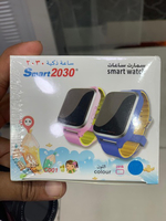 Used Kids gps tracker  in Dubai, UAE