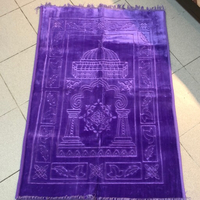 Used 2 Big Size Prayer Mat in Dubai, UAE