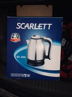 Used Electrical kettle 2.0 liter  in Dubai, UAE