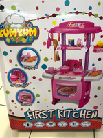 Eid offer! Kitchen play set