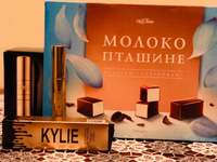 Used Buy Kylie 2 products Take Box Chocolates in Dubai, UAE