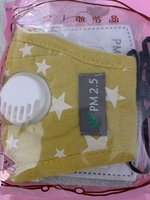 Used Kids Star 5 Masks With Filter - New! in Dubai, UAE