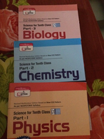 Used 10th grade phy chem bio  in Dubai, UAE