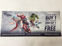 Used IMG World (Abu Dhabi) - Voucher in Dubai, UAE