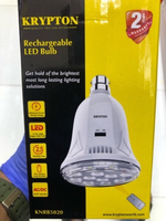 Used Rechargeable LED bulb with remote / new in Dubai, UAE