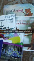 Used Translated stories for children in Dubai, UAE
