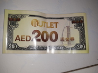 Used Dubai outlet mall coupon for jewelleries in Dubai, UAE