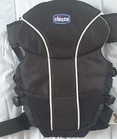 Used Baby super soft carrier_ unused in Dubai, UAE