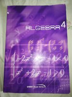 Used Algebra 4 in Dubai, UAE