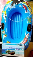 Used Water boat for one person full set in Dubai, UAE