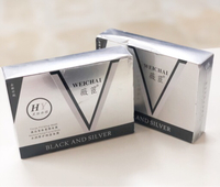 Used 2 Boxes of V Mask/ Black & Silver in Dubai, UAE