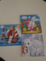 Used Puzzles in Dubai, UAE
