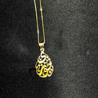 Name Cutting Pendent