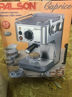 Used espresso coffee maker 15 bar in Dubai, UAE