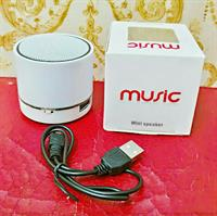 Bluetooth Speaker New..With Memmory Card Slot..White Color