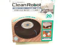 New Robot for cleaning your house