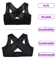 Used Women's bra X strap vest 2 pcs (M) in Dubai, UAE