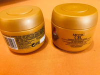 Used L'Oréal mythic oil, available 2 pieces in Dubai, UAE