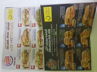 Used Burgerking & Texas Vouchers - 2 sets in Dubai, UAE