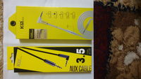 Used Aux cabale With Mic in Dubai, UAE