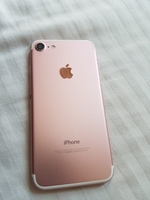 Used iPhone 7 in Dubai, UAE