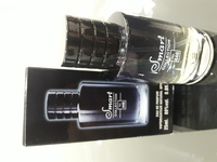Used Sauvage perfume for men in Dubai, UAE