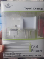 Used Ipad2 charger in Dubai, UAE