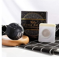 Used Slimming soap bar Black in Dubai, UAE