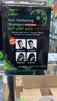 Used Black hair shampoo 10 sachets box in Dubai, UAE
