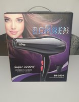 Used Borren Hair Dryer in Dubai, UAE