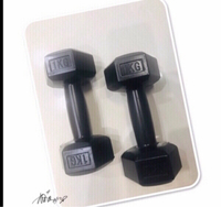 Used 1 KG Dumbbell 2x 💙 in Dubai, UAE