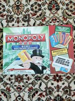 Used Monopoly electronic banking in Dubai, UAE
