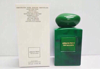 Used Armani prive Very Malachite EDP tester  in Dubai, UAE