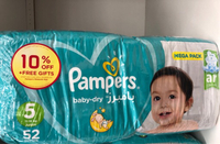 Used 104 pampers of size 5 - no negotiation  in Dubai, UAE