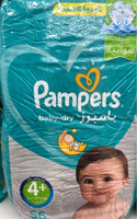 112 pampers size 4 - non negotiable