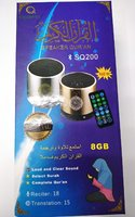 Used Quran speakers in Dubai, UAE
