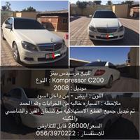 Used C200 Very Clean And Warranty Gear Chassis Engine  in Dubai, UAE