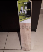 Used Cricket bat used less in Dubai, UAE
