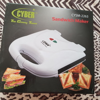 Used Sandwich maker new still in box in Dubai, UAE